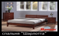 Спальня Шарлотта